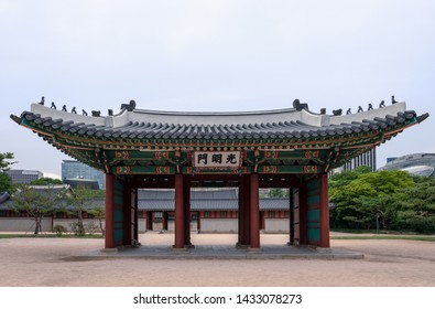 Seoul, Republic of Korea - June 20, 2019: Gwangmyeongmun Gate, once the south gate at Deoksugung Palace, a palace inhabited by members of Korea's royal family during the Joseon monarchy, located in Se