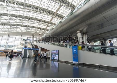 SEOUL SEP 24 Incheon International Airport Stock Photo (Edit Now ...