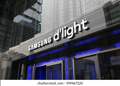 SEOUL, SOUTH KOREA - 08 FEB 2017 : Samsung D'light building,  Samsung is the famous phone brand in the city of seoul, South Korea