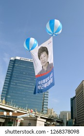 SEOUL, SOUTH KOREA - 1 DECEMBER 2018: Protesters use balloons to fly a poster in support of former president Park Geun-hye, sentenced to 25 years in jail for corruption, outside the main station