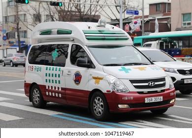 Seoul, South Korea - 27 February 2018 : dispatch 119 ambulance from Cheonho-dong.