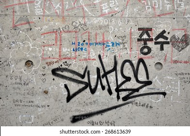 SEOUL, SOUTH KOREA --3 April 2015-- Painted walls and graffiti art are scattered in the streets of the Hongdae district of Seoul
