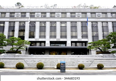 SEOUL, SOUTH KOREA --9 NOVEMBER: The Constitutional Court of Korea. It reviews the constitutionality of laws in South Korea. It has nine judges for 6 year terms. November 9, 2015 Seoul, South Korea