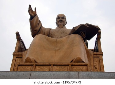 SEOUL, SOUTH KOREA - APRIL 04 2013: King Sejong the Great  3rd king of Joseon Dynasty has a revered history and is an ever present stamp on Korea today because of his support of the Hangul Alphabet