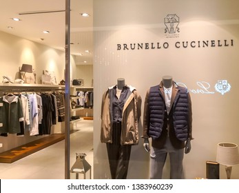 Seoul, South Korea- April 12, 2019: Brunello Cucinelli  storefront in Seoul, South Korea. Brunello Cucinelli S.p.A. is an Italian fashion brand which sell wear and accessories