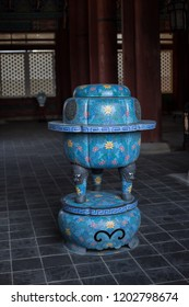 Seoul/ South Korea - April 21 2016: An ancient artefact inside the main building at Gyeongbokgung Palace