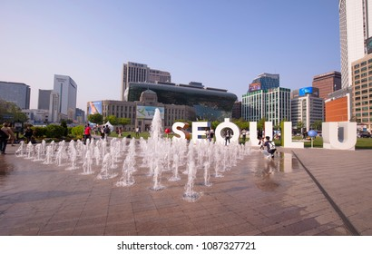 SEOUL, SOUTH KOREA - APRIL 29: City Hall Seoul Plaza (Seoul Square) Photo taken on April 29 2018 in Seoul South Korea.