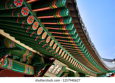Seoul, South Korea - April 5, 2016: The elaborate traditional Korean roof decoration, called dancheong, is shown under the roof of a traditional architecture in Changdeokgung Palace in Seoul, Korea.