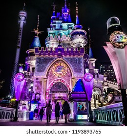 Seoul, South Korea - April 6, 2018: Beautiful lighting of Magic Land Castle at  night, Lotte World.