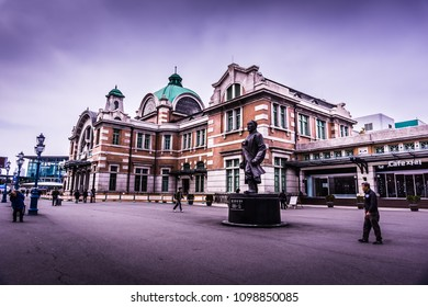 Seoul, South Korea - April 7: Seoul train station historical building. Seoullo 7017 is just a stone throw away.