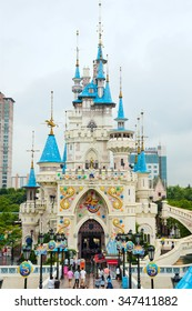 Seoul, South Korea - AUGUST 21, 2014: Magic Island - an outdoor amusement park, part of the Lotte World complex