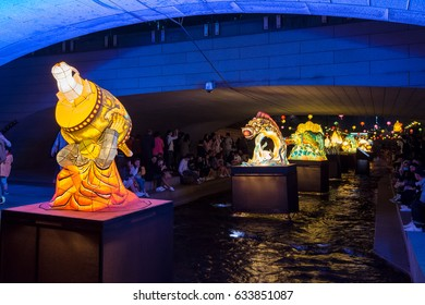 Seoul, South Korea: Cheonggyecheon stream lantern festival at night on April, 2017.