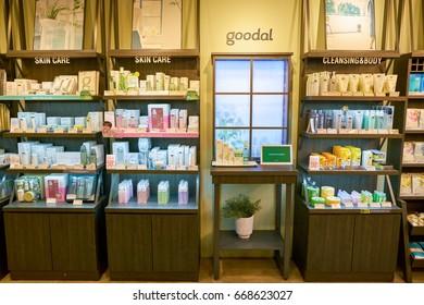 SEOUL, SOUTH KOREA - CIRCA JUNE, 2017: inside a cosmetics shop in Seoul.