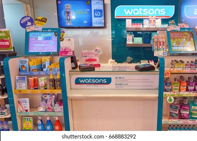 SEOUL, SOUTH KOREA - CIRCA MAY, 2017: inside Watsons store in Seoul. Watsons Personal Care Stores is the largest health care and beauty care chain store in Asia.