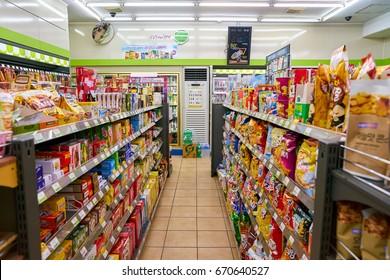 SEOUL, SOUTH KOREA - CIRCA MAY, 2017: inside a CU convenience store. CU is a convenience store franchise chain in South Korea.