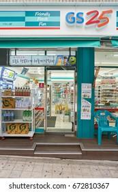 SEOUL, SOUTH KOREA - CIRCA MAY, 2017: a GS25 convenience store in Seoul. GS25 is a convenience store brand in South Korea.
