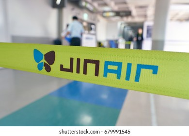 SEOUL, SOUTH KOREA - CIRCA MAY, 2017: close up shot of Jin Air sign at Gimpo Airport Domestic Terminal. Gimpo International Airport is located in the far western end of Seoul.