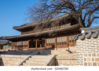 SEOUL, SOUTH KOREA - CIRCA NOVEMBER 2014: Deoksugung Palace also Gyeongun-gung, or Deoksu Palace, located in the center of Seoul, near City Hall station, South Korea, November 2014