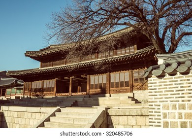 SEOUL, SOUTH KOREA - CIRCA NOVEMBER 2014: Vintage photo of Deoksugung Palace also Gyeongun-gung, or Deoksu Palace, located in the center of Seoul, near City Hall station, South Korea, November 2014
