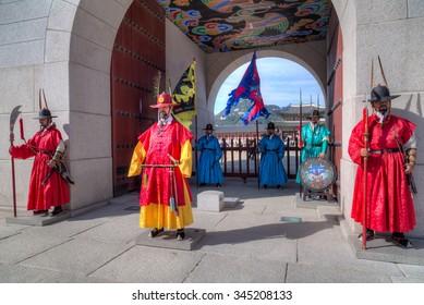 Seoul, South Korea - circa September 2015: Palace guards in traditional Korean dresses in Gyeongbokgung Palace, Seoul, Korea