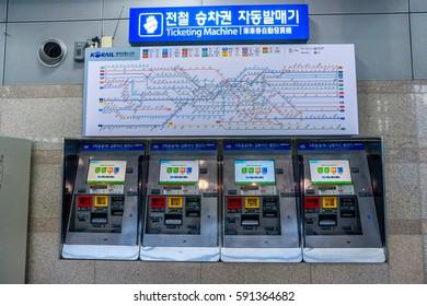 SEOUL SOUTH KOREA - DECEMBER 12, 2016: Subway ticket vending machine in Seoul.