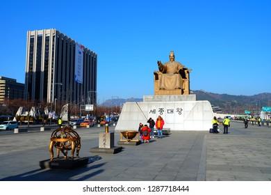 SEOUL, SOUTH KOREA - DECEMBER 26, 2018: King Sejong statue located at Gwanghwamun square where It is a famous landmark of Seoul.