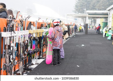 SEOUL, SOUTH KOREA - DECEMBER 30, 2017 : Crowded of tourists enjoy the activities in Jisan Forest Ski Resort in Seoul, South Korea on December 30,2017.