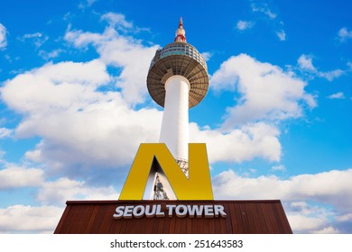 SEOUL, SOUTH KOREA -  FEBRUARY 01 : N Seoul Tower Located on Namsan Mountain in central Seoul.Photo taken on February 01,2015 in seoul,South Korea.