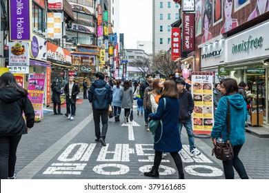 SEOUL, SOUTH KOREA - February 2016,Namdaemun Market is a large traditional market in Seoul, South Korea.