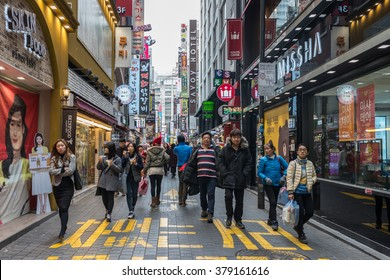 SEOUL, SOUTH KOREA - February 2016,The Hongdae is a region in Seoul, South Korea near Hongik University