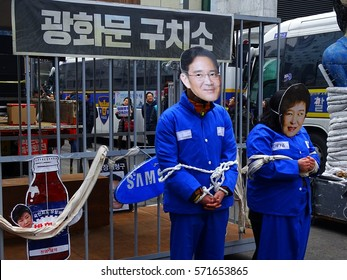 Seoul, South Korea - February 4, 2017: Hundreds of People at Gangnam calling for punishment of president Park Geun-hye and Samsung chief Lee Jae-yong who has been questioned in corruption probe.