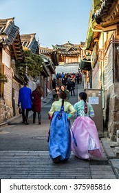 Seoul, South Korea - February 6, 2016: Bukchon Hanok Village is a Korean traditional village from the  Joseon Dynasty. It is preserved to show a 600-year-old urban environment.