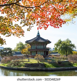 Seoul, South Korea: Gyeongbokgung palace in autumn