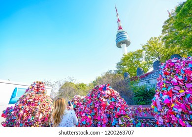 SEOUL, SOUTH KOREA - Jan 9, 2017: N Seoul Tower is located on Namsan Mountain in central Seoul.