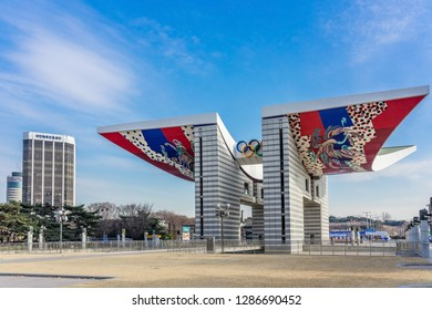 SEOUL, SOUTH KOREA - JANUARY 01, 2019: World Peace Gate is a colorful gate built in Olympic Park as a sign of peace and harmony for the 1988 Seoul Summer Olympics. Clear blue sky background.