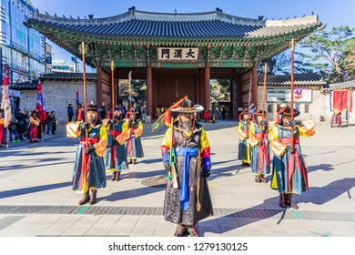 SEOUL, SOUTH KOREA - JANUARY 02, 2019: Deoksugung Palace's Daehanmun Gate. Palace Royal Guard-Changing Ceremony.