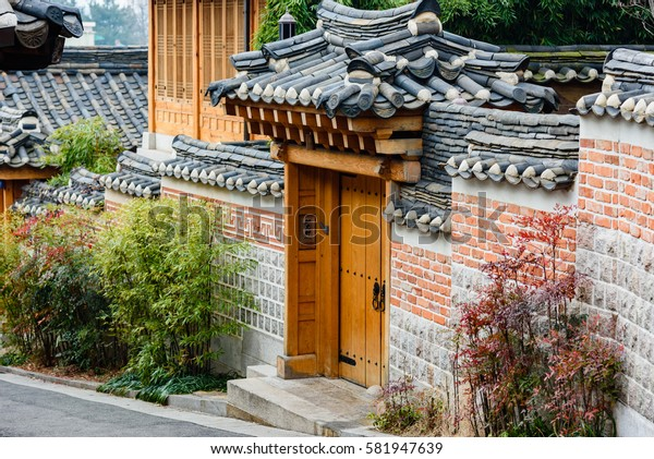 SEOUL, SOUTH KOREA - JANUARY 1, 2017 - Close up of a house in a Bukchon, an old korean village in the heart of Seoul.
