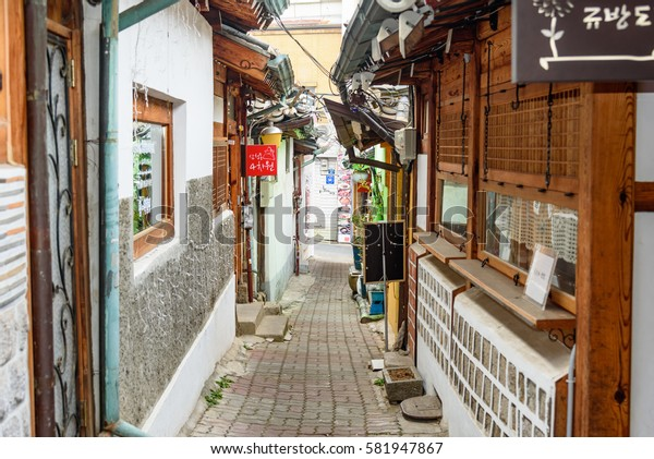 SEOUL, SOUTH KOREA - JANUARY 1, 2017 - View of an alley near Bukchon village in Seoul