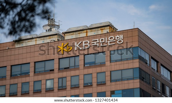 Seoul, South Korea - January 19, 2019:  the building of Kookmin Bank, which is one of the most influential banks in Korea.