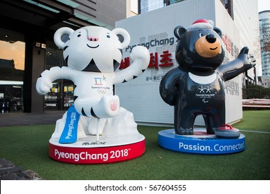 SEOUL, SOUTH KOREA - JANUARY, 2017: Mascots of the Winter Olympic Games 2018 in Pyeongchang - a white tiger Soohorang and Himalayan bear Bandabi