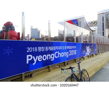Seoul, South Korea, January 28, 2018, There is a banner for campaign of the 2018 Pyeongchang Winter Olympic Games at World Peace Gate in Seoul Olympic Park