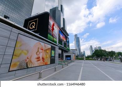 Seoul, South Korea - Jul 13, 2018 : The large LED billboards around COEX Mall, Gangnam district, Seoul city