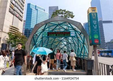 Seoul, South Korea - Jul 21, 2018 : Gangnam subway station entrance in Seoul city
