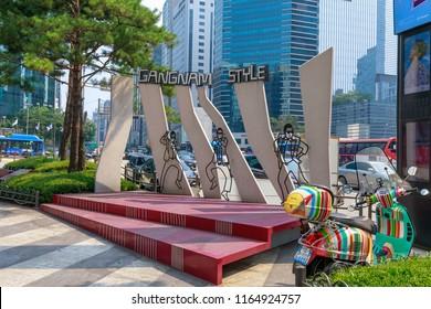 Seoul, South Korea - Jul 21, 2018 : Gangnam Style Horse Dancing Stage near Gangnam subway station in Seoul city
