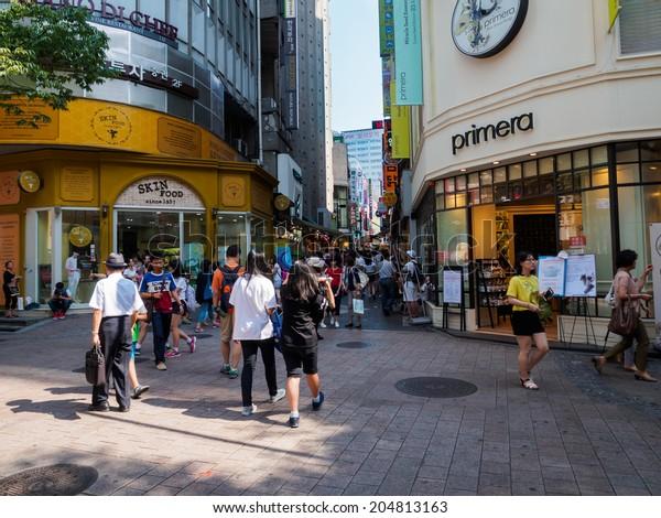 Seoul South Korea July 11 People Stock Photo (Edit Now