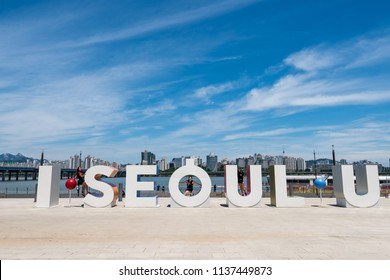 Seoul, South Korea - July, 2018: I Seoul U sign at Yeouido Hangang Park, a famous park beside Han river.