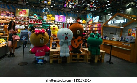 Seoul, South Korea - June 02, 2018: Doota Mall in Dongdaemon is one and only night time friendly duty free shopping mall. Line Friends store is located at the ground floor attracts teenager customers.