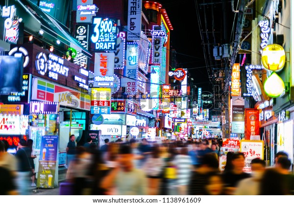 Seoul / South Korea - June 22nd, 2017: Seoul Hustle and Bustle Night Life
