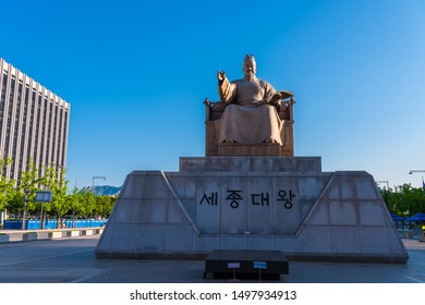 Seoul, South Korea - JUNE 23, 2019: Statue of the Sejong the Great at Gwanghwamun square in Seoul, South Korea.