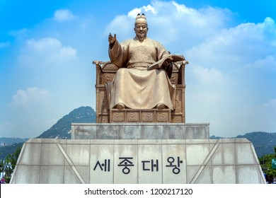 "SEOUL, SOUTH KOREA - JUNE 5, 2018: King Sejong Monument at Gwanghwamun Square in Seoul, South Korea. The korean text in the photo means ""King Sejong""."